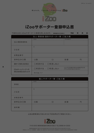izoodocument01.jpg